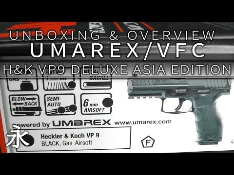 Unboxing & Overview: Umarex/VFC H&K VP9 Deluxe Asia Edition GBB pistol