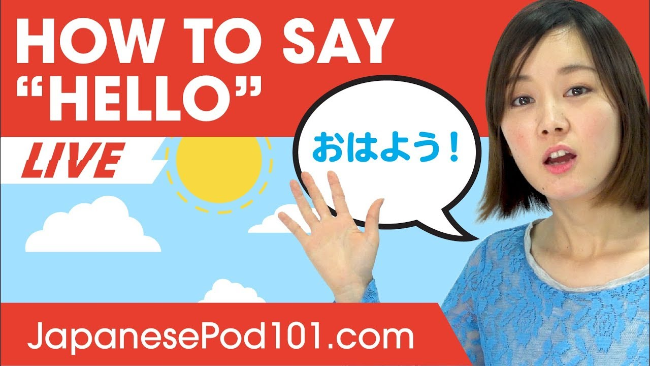 How To Say Hello In Japanese Basic Japanese Greetings Youtube