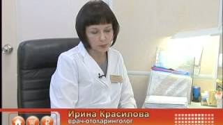 Отоларингология в Медицинском центре Шанс(, 2015-01-21T09:51:16.000Z)