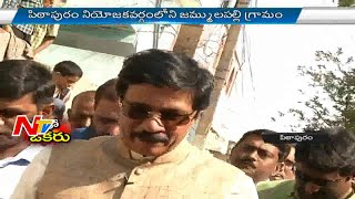Srimanthudu of Dokiparru Village    Industrialist PP Reddy Adopts Dokiparru     Evaro Okaru Part 03