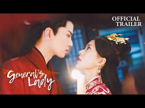 ❤Coming Soon❤ General's Lady (Caesar Wu, Tang Min) OFFICIAL TRAILER
