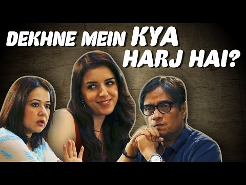 Dekhne Mein Kya Harj Hai | Short Film of the Day