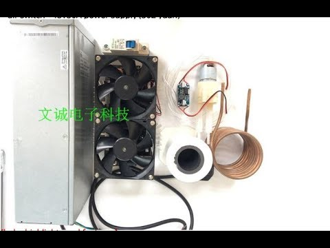 1800 Watt ZVS Induction Heater Operation And Testing Capability