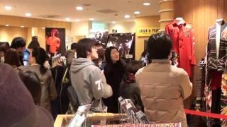2011年2月9日~27日 渋谷PARCO PART3にて吉井和哉オフィシャルSHOP「LOV...