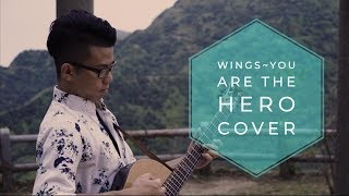 Wings you are the HERO ( Kotaro Oshio ) - Cover by 葉世康 Fingerstyle | 實現音樂工作室