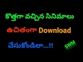 How To Download Telugu Movies For Free Torrents From in Android Mobile