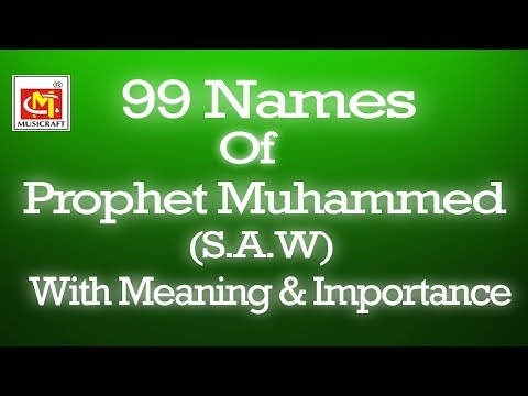 99 Names Of Prophet muhammed (S A W) With Meaning & Importance || Audio
