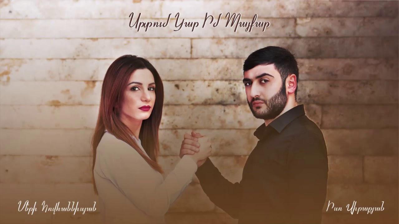 Iso Virabyan - Merry Hovhannisyan / Srtum kar im payqar