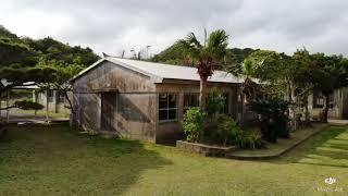 【徳之島】にある「東天城中学校」をドローンで空撮してみた!