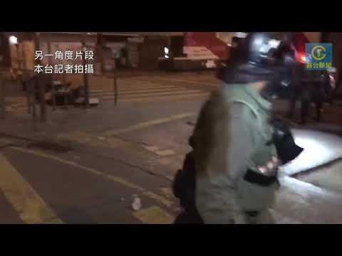 【新聞回顧】本台記者疑遭警員從背後開槍︱16-11-2019
