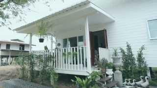 Repeat youtube video บ้านหลังน้อยสีขาว...แสนอบอุ่น