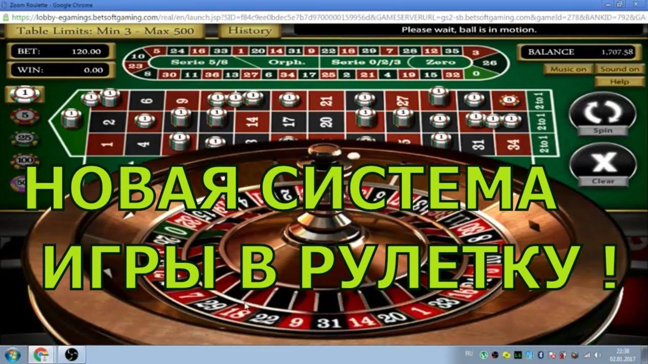 Леон рулетка онлайн игровые автоматы на деньги играть онлайн с выводом денег на карту