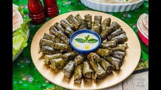 Hojas de parra. Receta árabe deliciosa paso a paso.