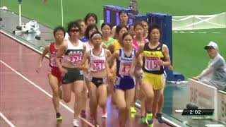 第99回日本陸上競技選手権大会 女子 1500m 決勝 福田有以 検索動画 13