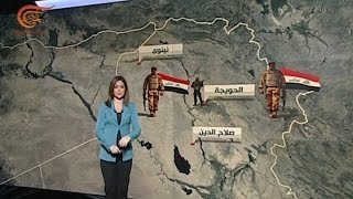 تفاصيل الخريطة الجغرافية على الحدود العراقية السورية     27-3-2016