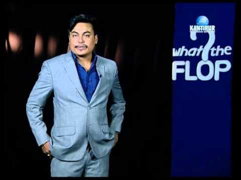 What The Flop Oct 5, 2015