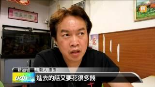 【2013.09.21】康康執導拍片 眾演員力挺演出 -udn tv