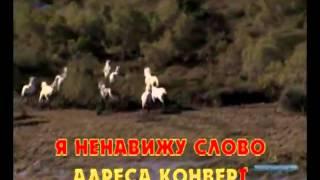 Григорий Лепс Черный снегопад вар 2 караоке