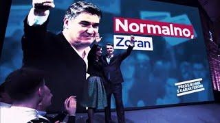 Inauguracija predsjednika RH Zorana Milanovića
