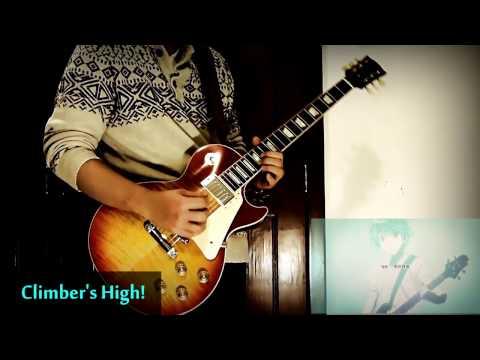 【風夏 OP】Climber's High! 演奏してみた【Guitar cover】