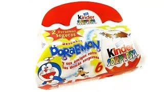 Раритетные Киндер Сюрпризы #27 ДОРАЭМОН 2005 года! TOYS DORAEMON Kinder Surprise eggs unboxing