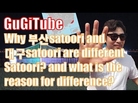 Why Busan satoori and Daegu satoori are different? What's the reason for difference? Korean Dialects