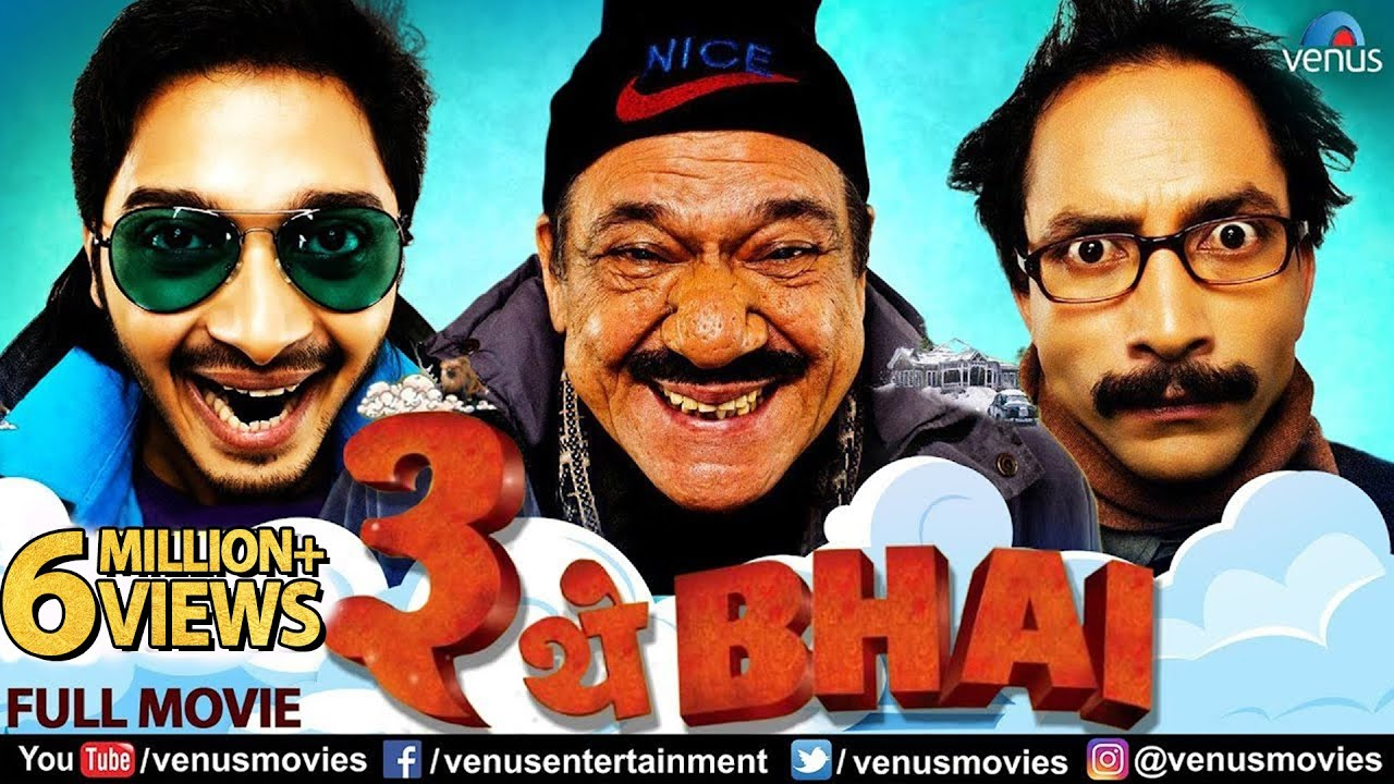 Teen Thay Bhai (2019) Hindi Dubbed Dual Audio Movie