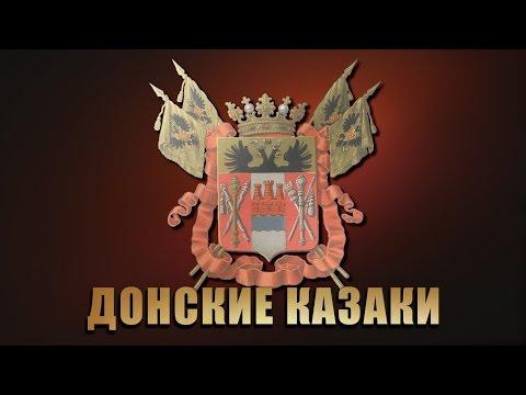 русские народные в современной обработке - Прослушать