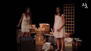 ABISMO: Trailer 1