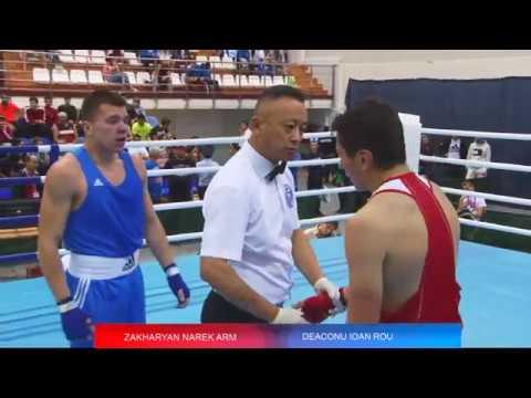 Чемпионат Европы по боксу Нарек Захарян (Армения Мартуни)-Иоан Деакону (Руминия)
