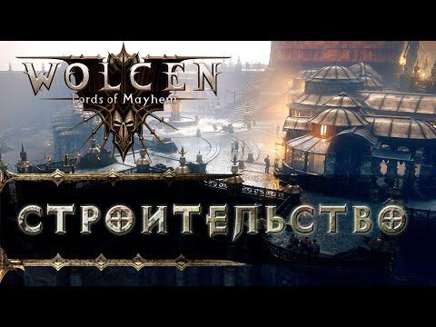 Wolcen: Lords Of Mayhem. Эндгейм контент. Проекты, система застройки. Советы для новичков.