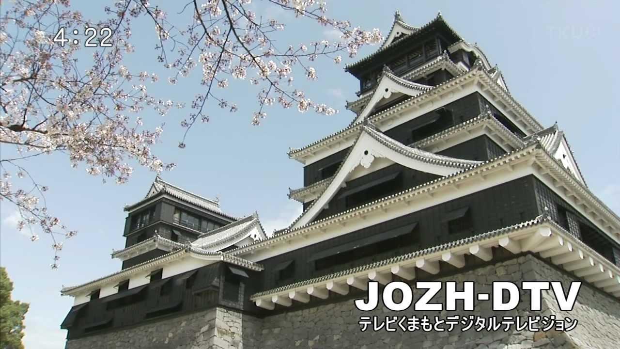 1080p] TKU テレビ熊本 オープニ...
