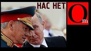 Мстительность Кремля