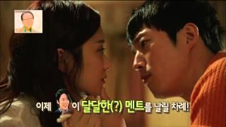 Video 【TVPP】Jang Hyuk - NG Special! Swallow His Saliva, 장혁 - NG 스페셜! 라면 키스신에서 꼴깍(~?) @ Go! Video Travel download MP3, 3GP, MP4, WEBM, AVI, FLV April 2018