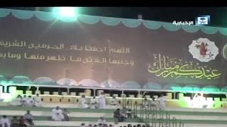 احتفالات عيد الفطر في مدينة الجوف