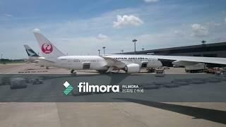 【高音質】日本航空 搭乗音楽 -  I Will Be There With You  (JAL Japan Airlines Boarding Music)