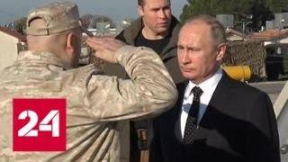 Путин пообещал Асаду помочь в восстановлении мирной жизни в Сирии - Россия 24
