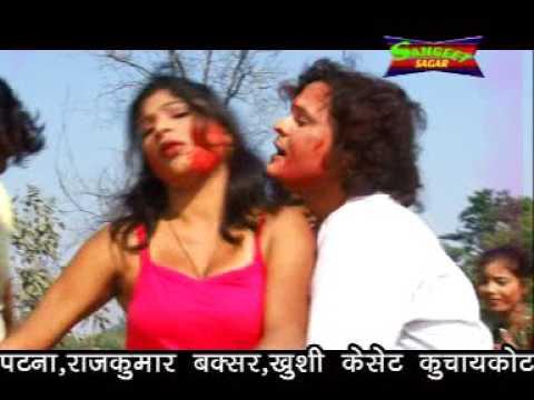 HUm Rangem Aaga || Hits Bhojpuri Hot Song