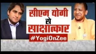 Watch Exclusive interview of Yogi Adityanath, U.P CM with Sudhir Chaudhary