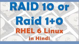 RAID 10 or 1+0 Configuration in RHEL 6 - RAID in Linux Part 6