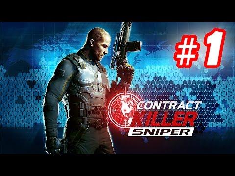 contract killer apk