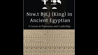 The Seshew Maa Ny Medew Netcher Hanging Out with Asar Imhotep, author of Nsw.t Bjt.j (King) in An...