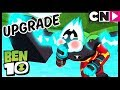 Ben 10 | Heatblast's Upgrade Is SICK! | Cartoon Network