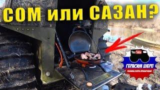 За Рыбой В Астрахань! Гоночный Окунь! Кто Вкуснее Сазан Или Сом?