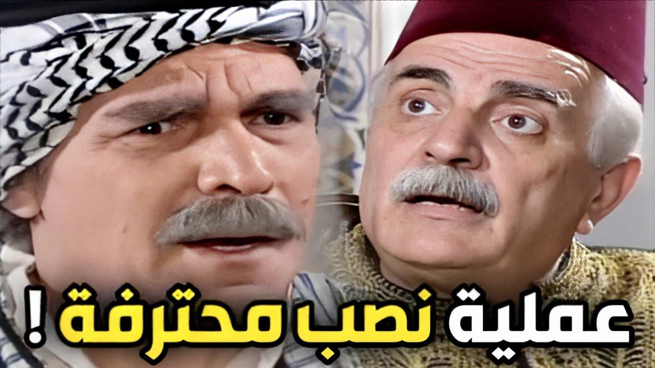 أجمل حلقات المرايا ـ عملية نصب كبيرة على هالفلاح البسيط ! شوفوا شو عملو فيه يا حرام !! ياسر العظمة