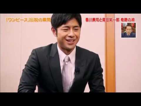 Interview dengan Mangaka One Piece Eiichiro Oda
