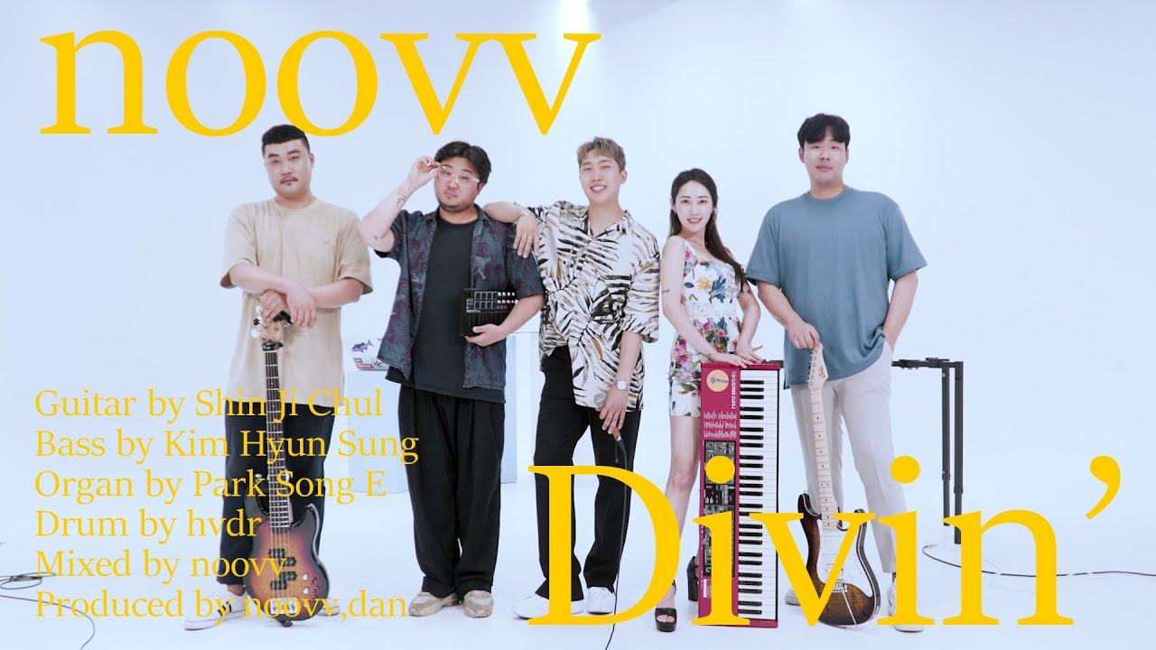 Noovv(누브)  - Divin' (다이빙) x Band StoL│Band Live Clip│Special Clip│4k