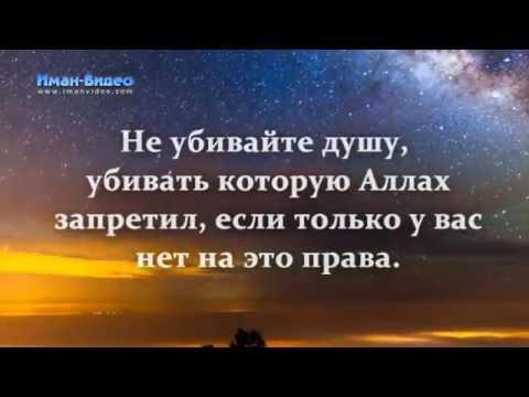 Дивлюсь я на небо - перевод песни с украинского (Сергей