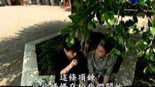 Repeat youtube video 2011.4.21 莒光園地~宣導酒後駕車單元劇~無双樂團(盈 盈)飾演女軍人~