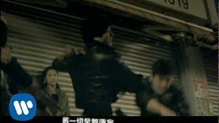 ZE:A - 一整天(華納official 官方中字版)